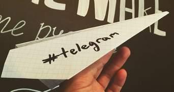 Акції на підтримку Telegram тривають у Росії: сотні паперових літаків запустили в небо