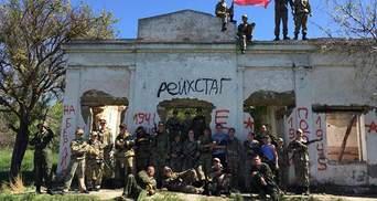 """В анексованому Криму """"взяли Рейхстаг"""": фото"""