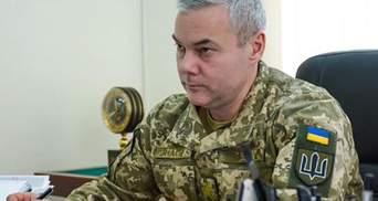 Операція Об'єднаних сил: Наєв оцінив ймовірність загострення бойових дій