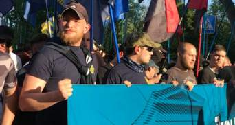 """""""Москалей – на ножи"""": в Одессе националисты маршем вспомнили о трагических событиях 2 мая"""