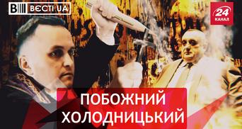 """Вести.UA. Холодницкий обратился к Богу. Террористы отреагировали на """"Джавелины"""""""