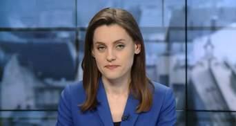 Випуск новин за 13:00: Помер винуватець ДТП у Кривому Розі. Мітинги в Росії