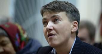 """Защищать Надежду Савченко в суде будет адвокат Нелли Штепы и """"антимайдановца"""" """"Топаза"""""""