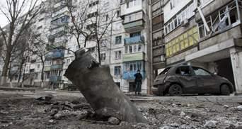 СБУ оприлюднила докази причетності Росії до теракту в Маріуполі в 2015 році