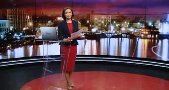 Выпуск новостей за 19:00: Причастные к обстрелу Мариуполя. Мера пресечения для Лусварги