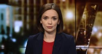 Випуск новин за 22:00: Лусваргі обрали запобіжний захід. Інавгурація Путіна