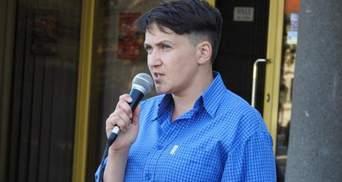 Савченко выдвинула требования к Луценко, Грицаку и Парубию