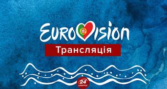 Евровидение 2018: где смотреть финал конкурса