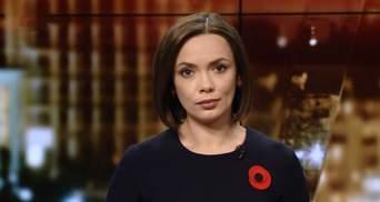 Випуск новин за 20:00: День пам'яті та примирення. Скандал з телеканалом