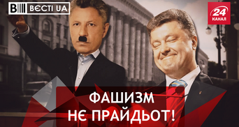 """Вєсті.UA. Інтердєвочка """"Інтер"""". Лікувальна зеленка для Росспівробітництва"""