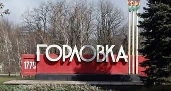 У небі над окупованою Горлівкою з'явився український прапор: відео
