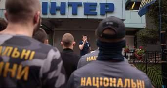 """За скандальный концерт на """"Интере"""" националисты идут домой к Левочкину"""