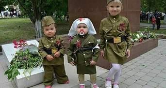"""""""Довбаний совок"""": мер Лисичанська оскандалився через публікацію дітей у військовій формі СРСР"""