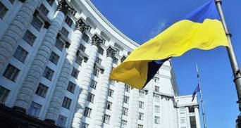 Приватизация госимущества в Украине 2018: Кабмин утвердил 26 крупных предприятий