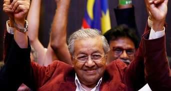 Историческая победа Махатхира Мохамада на выборах в Малайзии: что ждет страну