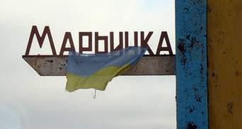 """На КПВВ """"Мар'їнка"""" призупинили пропуск громадян, – ООС"""