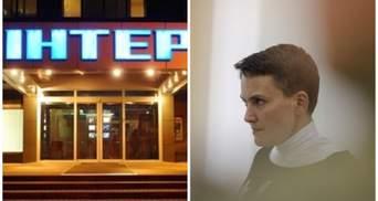 """Головні новини 11 травня: епопея з """"Інтером"""" і нові деталі у справі Савченко"""