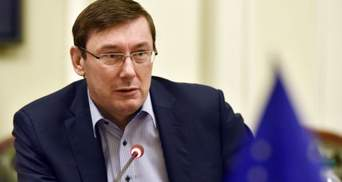 Луценко анонсував подання: хто з депутатів може втратити недоторканність