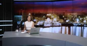 Выпуск новостей за 19:00: Неприкосновенность нардепов. Переписка Онищенко