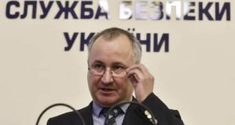СБУ допускает версию умышленного отравления детей в Черкассах