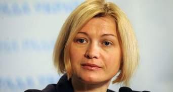 Геращенко прокоментувала ймовірність обміну Рубана на українських полонених