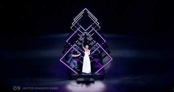 Евровидение 2018: во время выступления представительницы Британии на сцену выбежал неизвестный