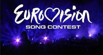 Где состоится Евровидение-2019: назван город