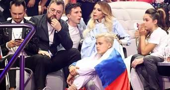 У Росії звинуватили Україну у провалі Самойлової на Євробаченні 2018