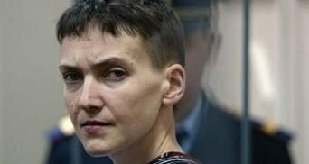 Савченко розповіла, що свідки погрожують фізичною розправою сестрі нардепа