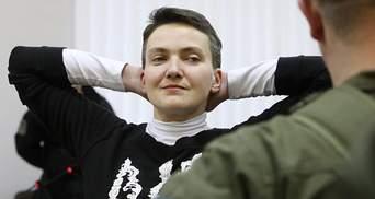 Савченко сповістила, чим займається у СІЗО