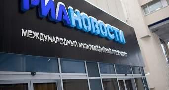 СБУ проводит обыски в киевском офисе российского СМИ