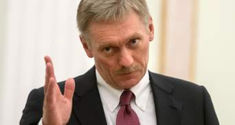 У Росії відреагували на обшуки у київському офісі російського ЗМІ