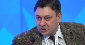 """ГПУ готує журналісту """"РИА Новости Украина"""" підозру у державній зраді"""