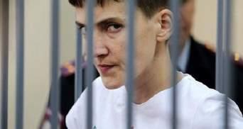 Савченко готова вернуться в российскую тюрьму: озвучена причина