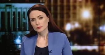 Випуск новин за 20:00: Притягнення до відповідальності Дунаєва. Виборча реформа