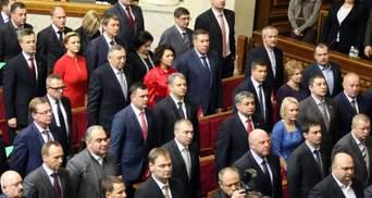 """""""Компромат"""" Онищенко: кто из депутатов не берет деньги за голосование"""