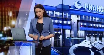 Підсумковий випуск новин за 21:00: Затримання Вишинського. Перемовини щодо Донбасу