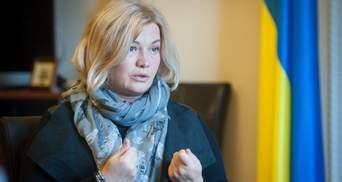 """В Верховной Раде удивлены заявлением ОБСЕ относительно обысков в офисе """"РИА Новости Украина"""""""
