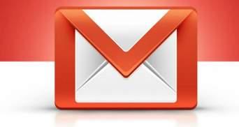 Gmail може працювати без інтернету: як це зробити