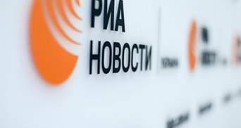 """Обыски в РИА """"Новости"""": необходимо закрыть все отравляющие сознание издания"""