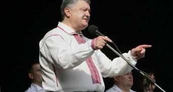 Порошенко принял участие в ярком флешмобе ко Дню вышиванки: фото и видео