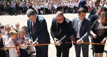 Порошенко: Дніпропетровщина – одна із лідерів у створенні нового освітнього простору