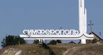 День памяти о депортации крымских татар: в Симферополе задержали участников акции