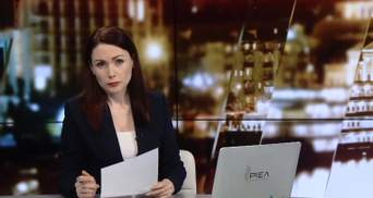 Итоговый выпуск новостей за 21:00: Снятие ареста с имущества Колобова. Годовщина депортации.