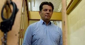 У МЗС Росії зробили цинічну заяву щодо українського політв'язня Сущенка