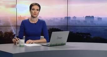 Випуск новин за 10:00: Акція на підтримку Сенцова і Кольченка. Заклик вивести війська з Грузії
