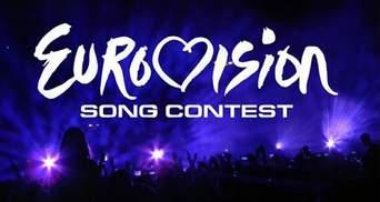 Євробачення-2019: дата проведення конкурсу
