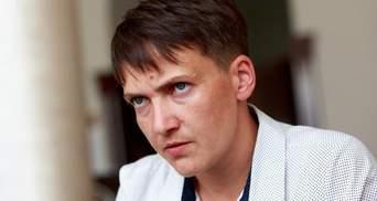 Апеляційний суд залишив Савченко під арештом