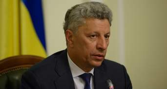 """В """"Оппоблоке"""" должны принять решение по поддержке Бойко на президентских выборах"""