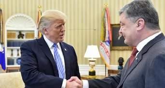 Персональна атака на президентів України і США: в АП відповіли щодо проплаченої зустрічі
